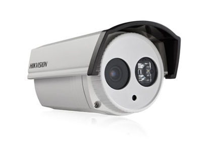 Hikvision DS-2CE16A2P-IT1/3/5
